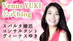 Venus YUKI 公式blog