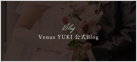 VenusYUKI 公式blog